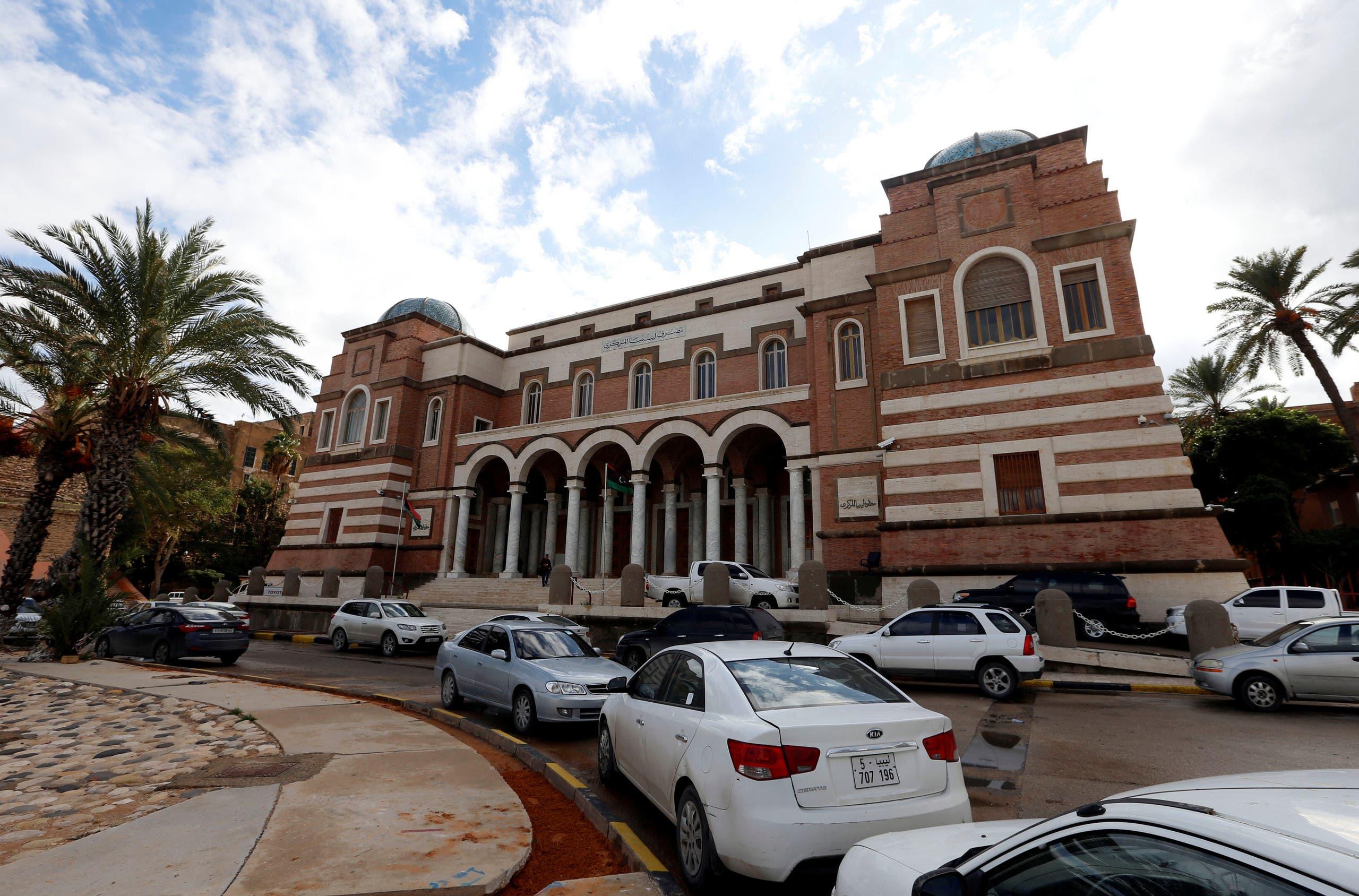مصرف ليبيا المركزي  في طرابلس