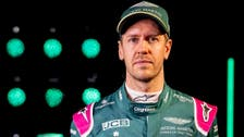 Vettel targets another F1 world title as Aston Martin returns to grid with new car
