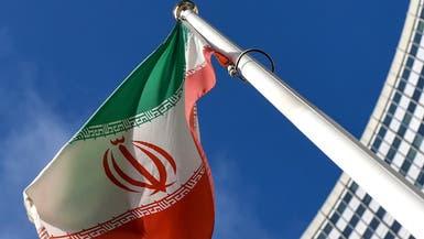 بعد منحها فرصة.. إيران تلوح بإعادة مشروع انتقاد إيران