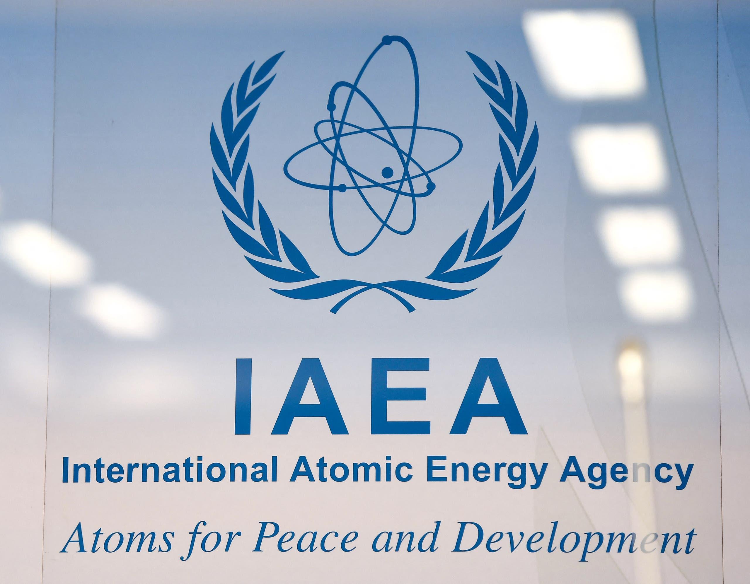 الوكالة الدولية للطاقة الذرية (أرشيفية- فرانس برس)