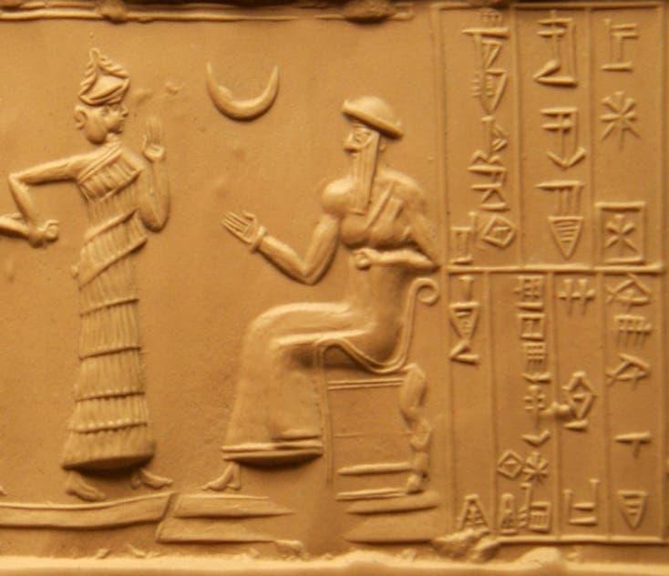 رسم لما يعتقد أنه الملك أور نمو على احدى اللوحات الطينية