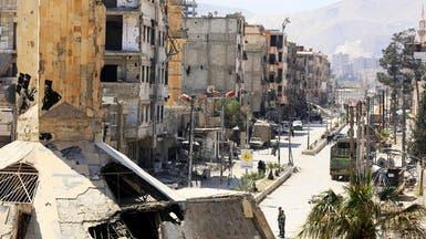"""""""كيماوي الأسد"""".. واشنطن تتهم موسكو بإعاقة جهود المحاسبة"""