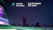 Saudi Arabia's annual festival of light 'Noor Riyadh' to take place March 18