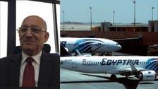 مصر للطيران للعربية: نتكبد 500 مليون جنيه خسائر شهرية