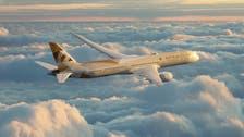 شركة طيران إماراتية تخسر 1.7 مليار دولار بسبب كورونا