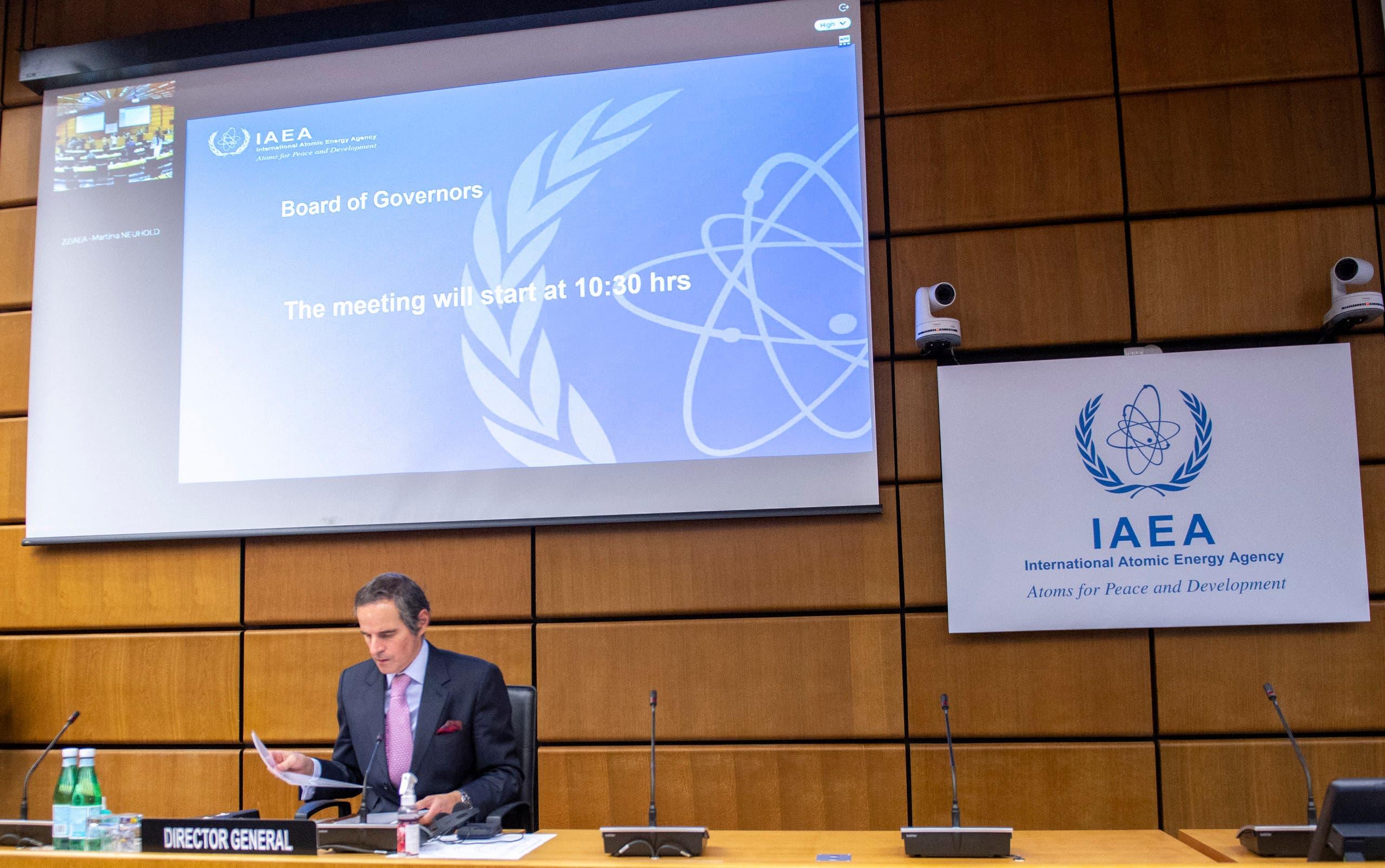 آژانس بین المللی انرژی هستهای