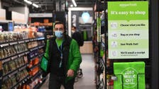 Amazon launches UK's first cashier-free grocery store in London