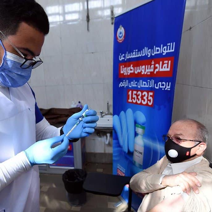 مصر.. التطعيم ضد كورونا إلزامي لكل من هم فوق 18 عاما