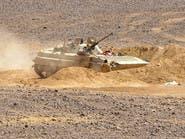 التحالف: مأرب عصية على الحوثيين
