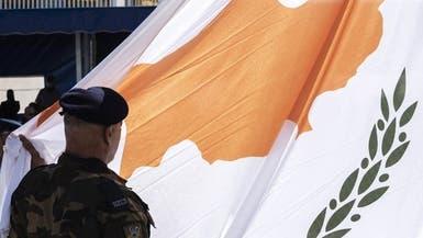 """قبرص: """"الأوروبي"""" يطلق محادثات جديدة لتوحيد الجزيرة"""