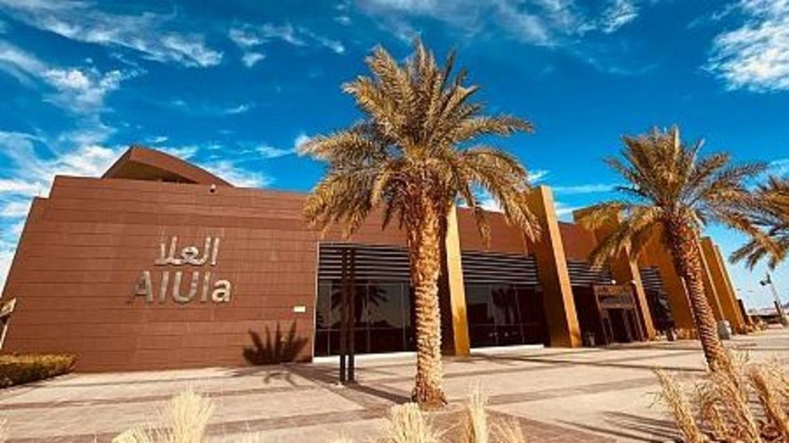 Saudi Arabia opens Prince Abdulmajeed bin Abdulaziz airport in Al-Ula to international flights after expansion. (SPA)