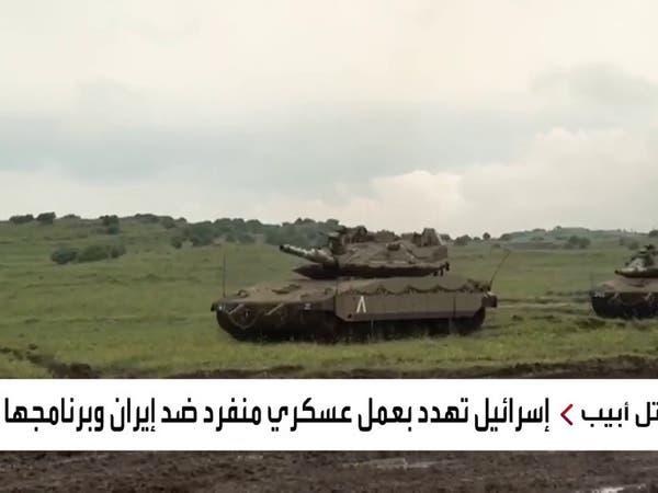 وزير الدفاع الإسرائيلي: نحدد أهدافا نووية داخل إيران لضربها