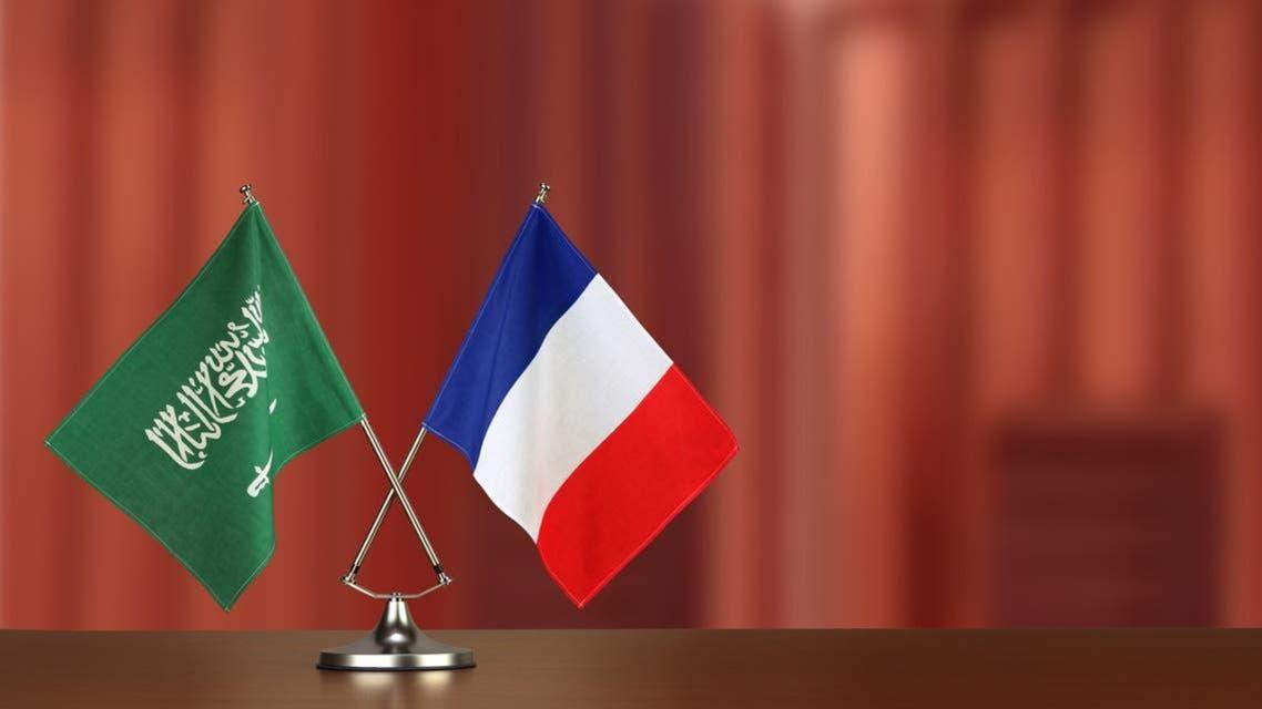 KSA and France