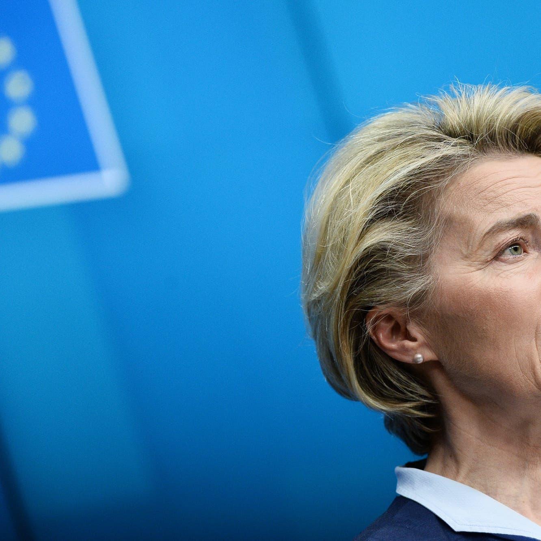 المفوضية الأوروبية: طريقة معاملة فرنسا في صفقة الغواصات غير مقبولة