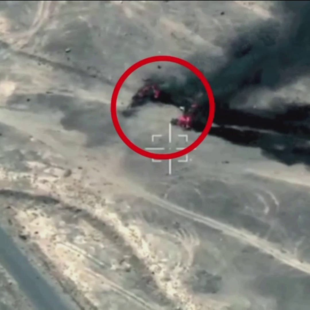 التحالف ينشر فيديو لتدمير درون مفخخة قبل إطلاقها من اليمن