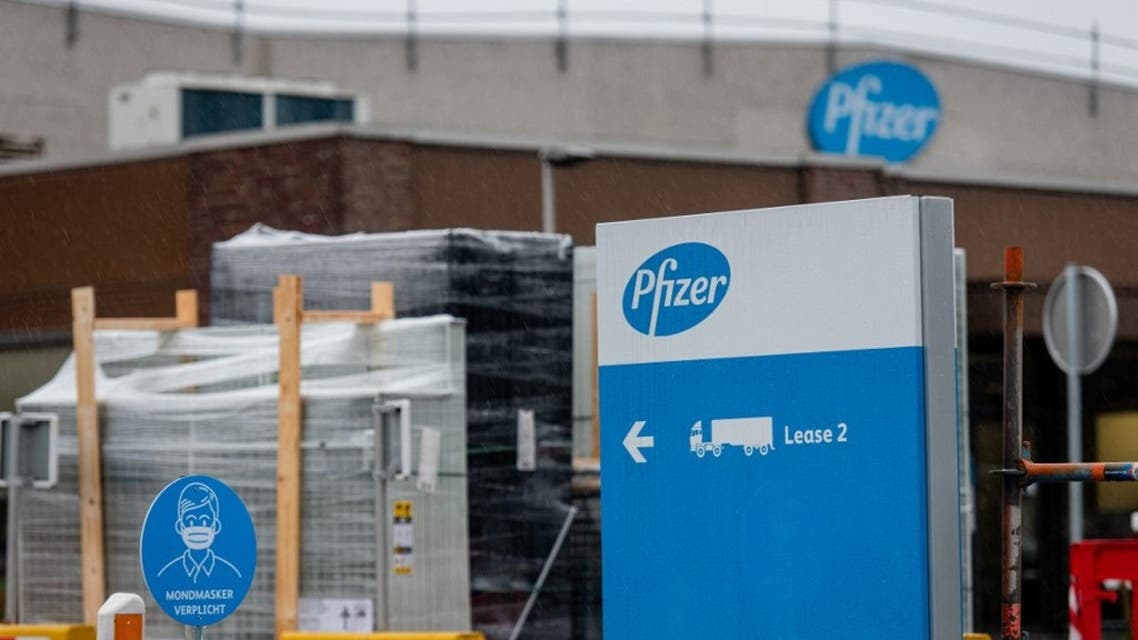 A picture shows the company logo at the US pharmaceutical giant Pfizer plant in Puurs, northeast Belgium, on December 23, 2020. (AFP)