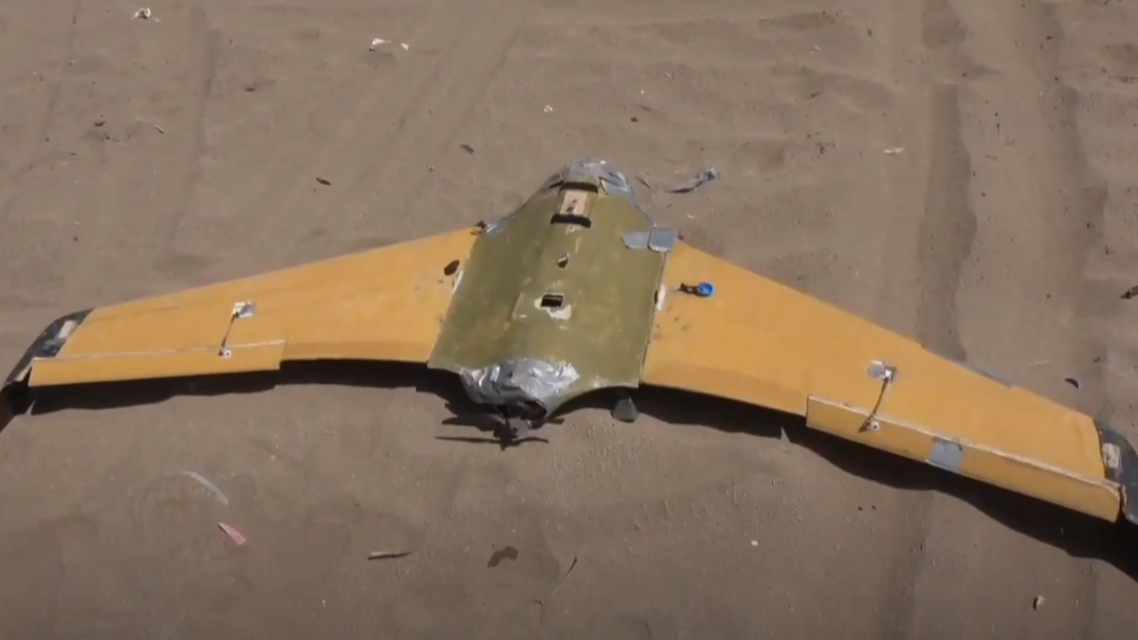 houthis drone intercepted by coalition