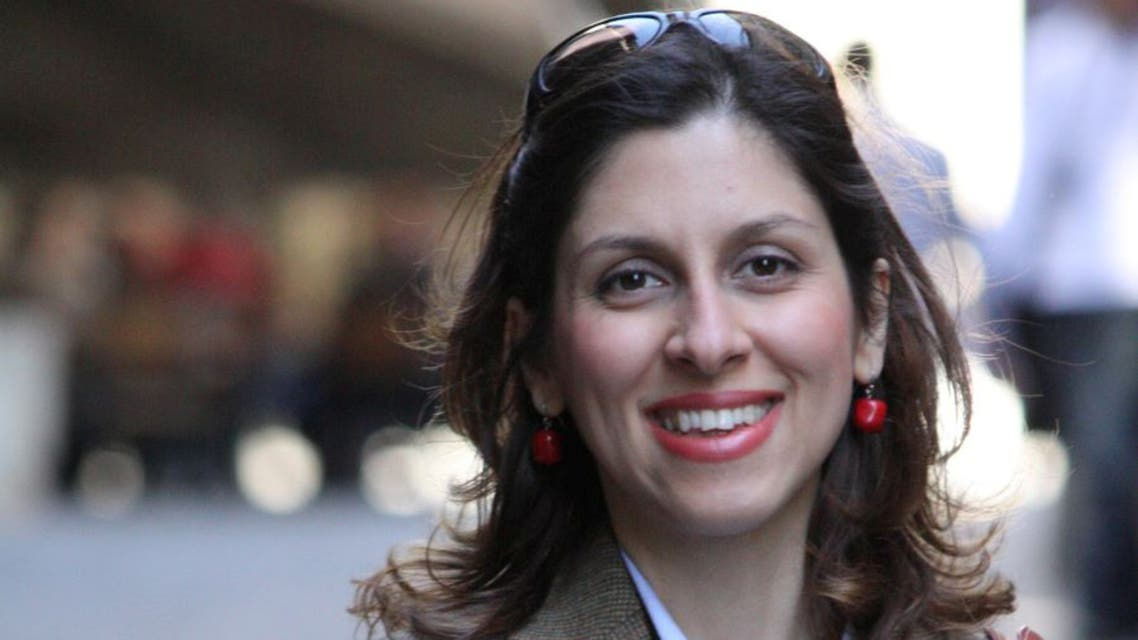 Iranian-British aid worker Nazanin Zaghari-Ratcliffe is seen in an undated photograph handed out by her family. (Reuters)