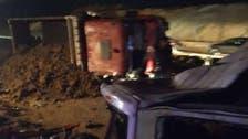 شاهد حادثا مروعا في مصر.. 20 قتيلاً بينهم أطفال