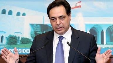 رئيس حكومة لبنان: الوضع خطير وقد أعتكف
