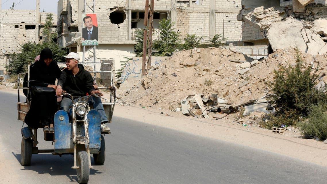 الغوطہ الشرقیہ