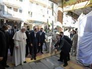 ليست نكتة.. إيان تروج لطيف سليماني مع زيارة البابا
