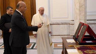 البابا يعود بهدية عراقية لا مثيل لها في العالم