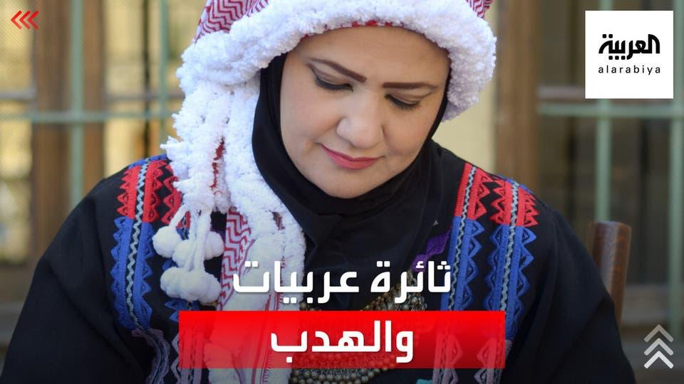 أردنية تعلم النساء سر صنعة