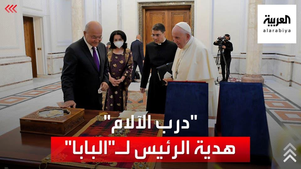 قصة جداريتين أهداهما رئيس العراق لبابا الفاتيكان