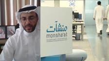 لهذه الأسباب.. السعودية بالمركز السابع عالمياً في مؤشر ريادة الأعمال