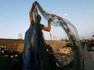 مقتل 3 صيادين فلسطينيين بانفجار قارب صيد قبالة سواحل غزة