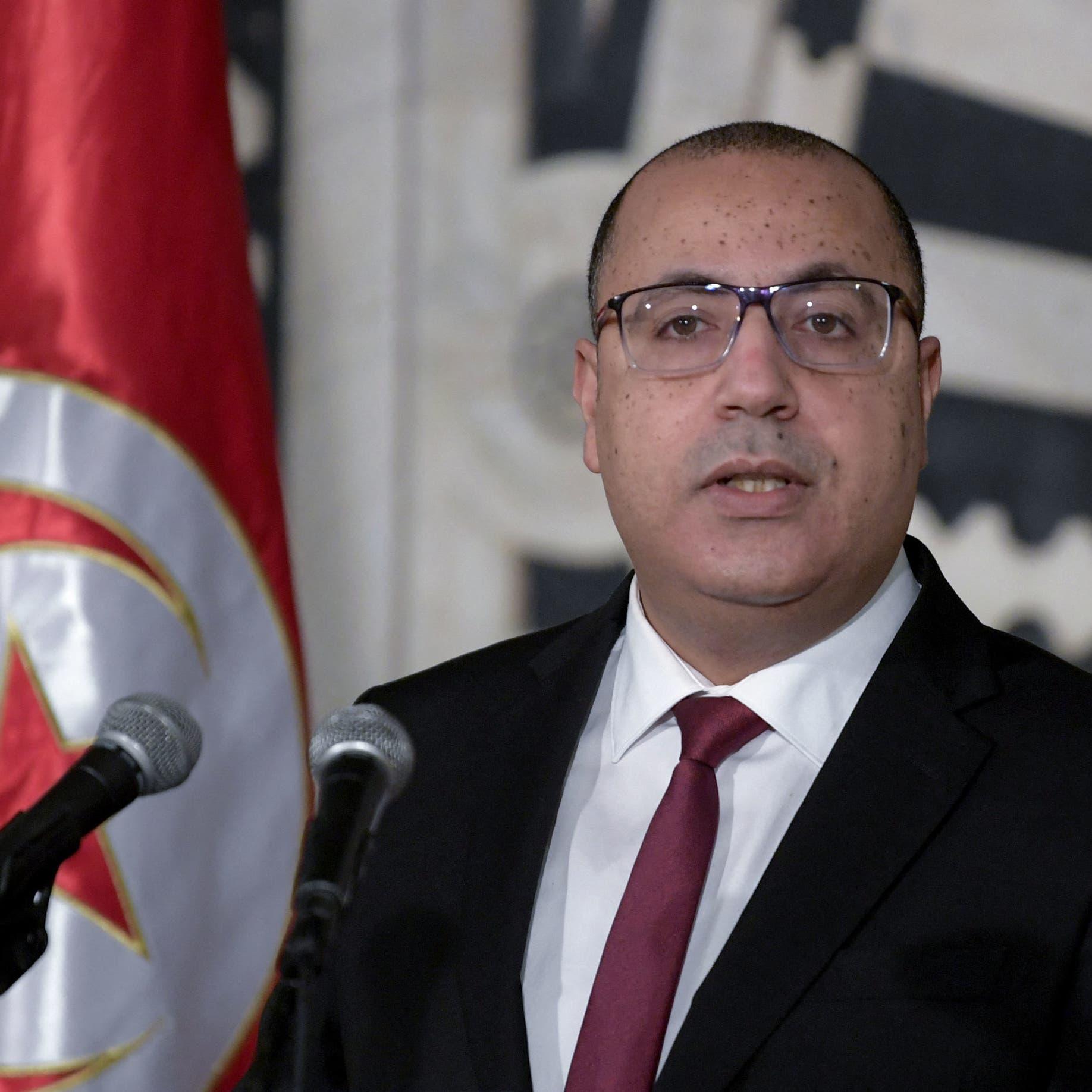 رئيس الحكومة التونسية المقال هشام المشيشي يتخلى عن منصبه