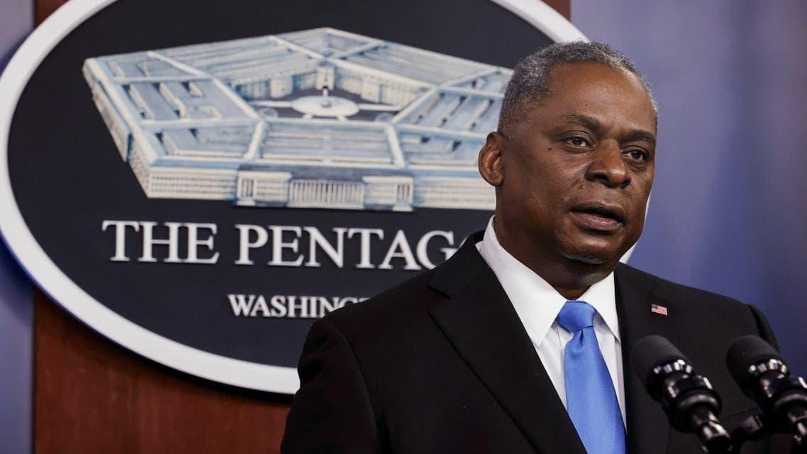 US Defense Minister New