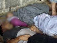 """""""الشيوخ"""" الأميركي يتعهد بمواصلة دعم الثورة السورية في ذكراها العاشرة"""