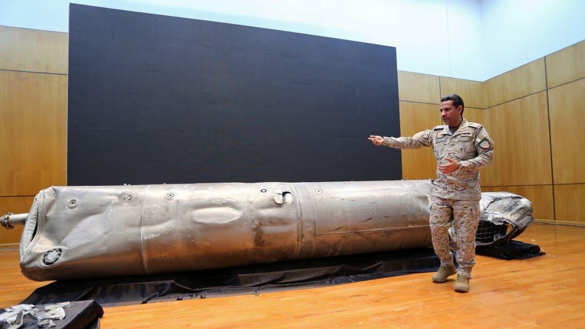 Houthi ballistic missile in Riyadh
