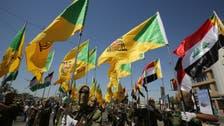 ائتلاف بینالمللی: داعش بهدلیل فعالیت شبهنظامیان نیابتی ایران در حال تجدید قوا است