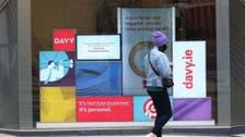 فضيحة مالية تجبر رئيس أكبر بنك استثماري أيرلندي على الاستقالة