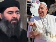 الموصل في مشهدين فارقين: البابا والرحمة.. وداعش والعنف