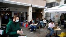 اسرائیل:کووِڈ-19 کی پابندیوں میں نرمی؛بیشترکاروباری اور تعلیمی ادارے دوبارہ کھل گئے
