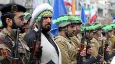ميليشيات إيران في سوريا تجري تدريبات تحت إشراف الحرس الثوري