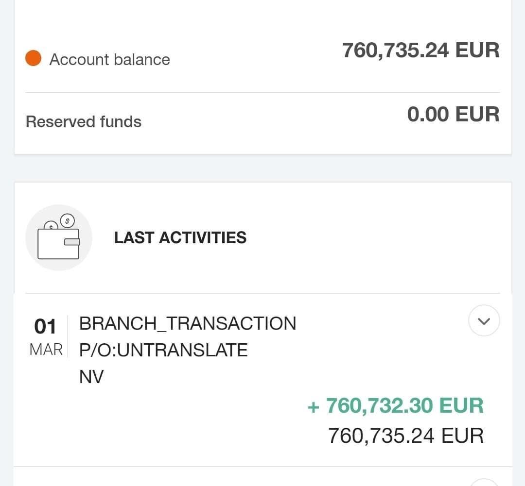 التحويل البنكي