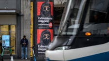 Swiss voters to decide on niqab, 'burqa ban' proposal