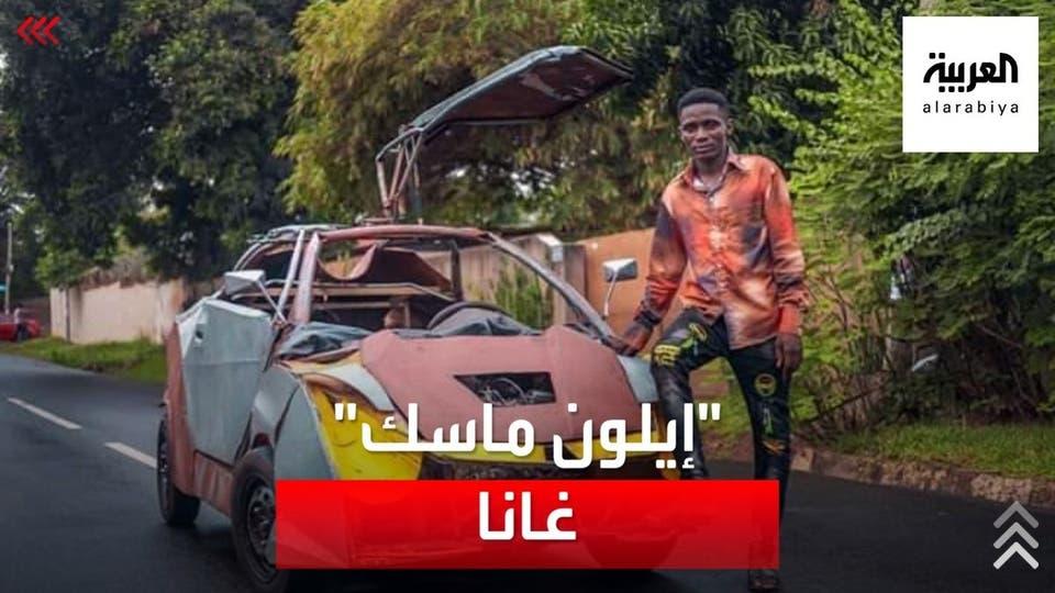 شاب إفريقي يصنع سيارة من الخردة