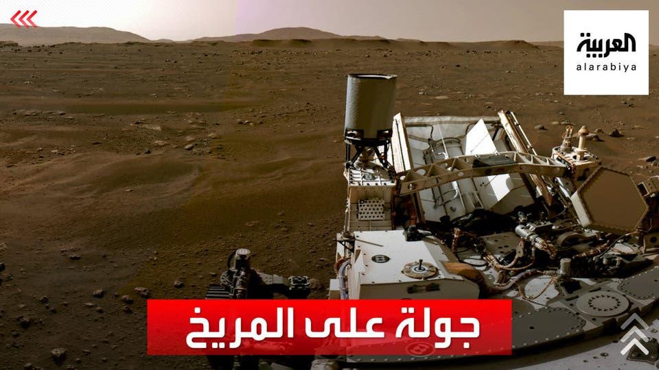ناسا تنشر أول صور متحركة من سطح المريخ