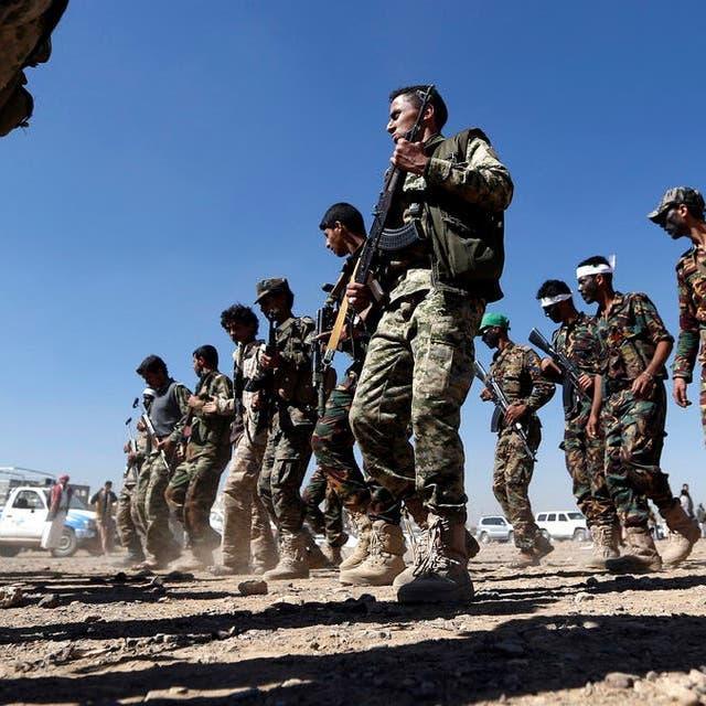 مذكرة يمنية لمجلس الأمن تتهم الحوثي بالتعاون مع القاعدة وداعش