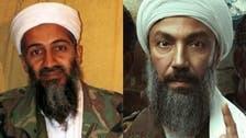 القاعدہ تنظیم سے متعلق ڈرامہ سیریل رمضان میں پیش کی جائے گی