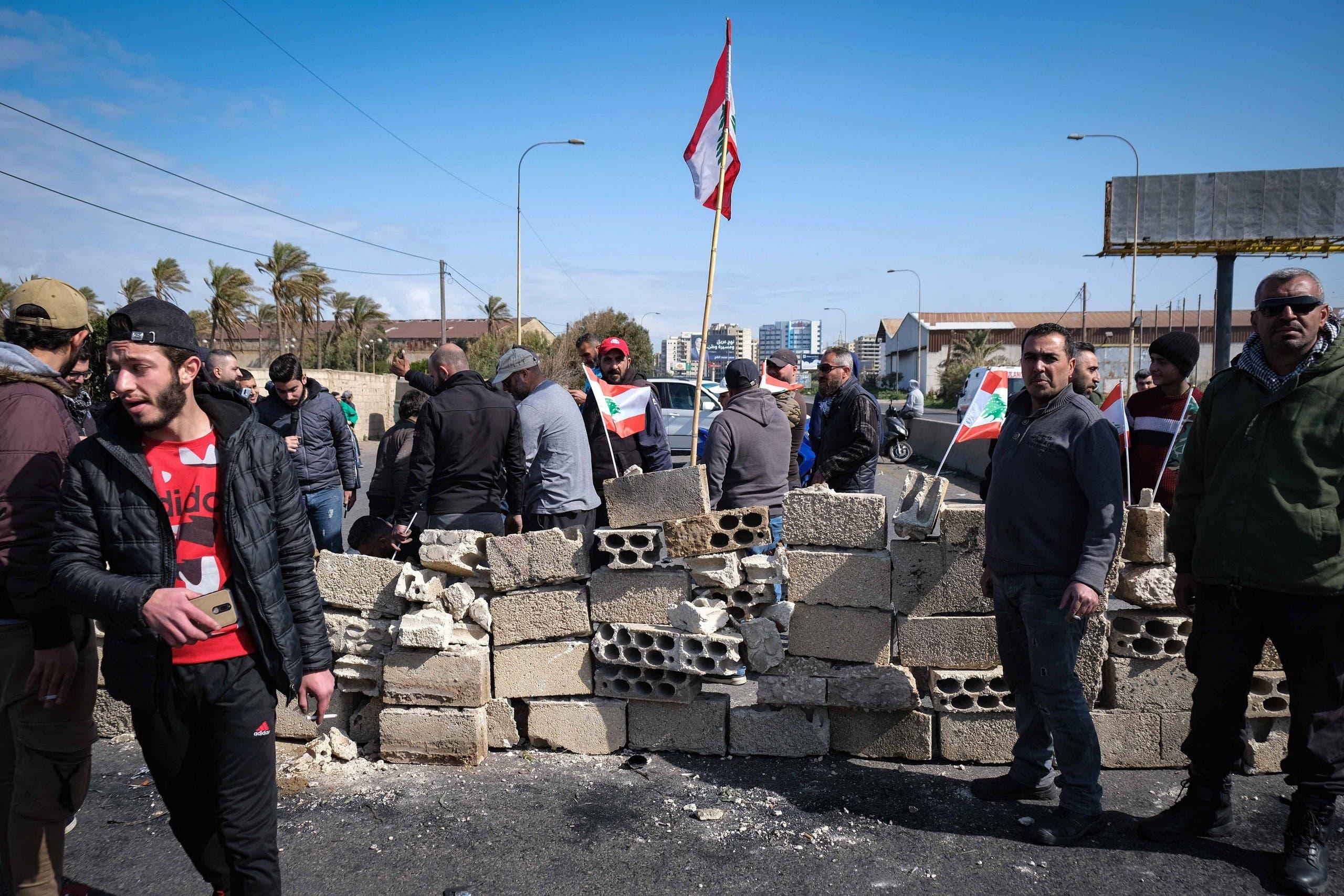 من الاحتجاجات اليوم في طرابلس