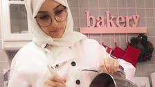 سعودی آرٹسٹ نے کیک کو دلفریب فن پاروں میں کیسے تبدیل کیا؟