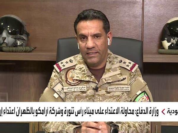 تركي المالكي للحدث: السعودية تمتلك القدرة على اعتراض التهديدات الجوية والصاروخية