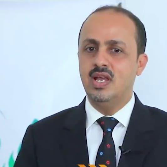 الإرياني: الحوثي يجند اللاجئين والمهاجرين الأفارقة بالقوة